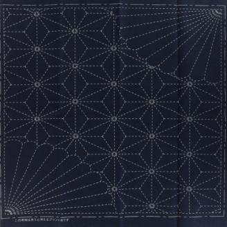 """Coupon de tissu broderie Sashiko """"feuilles de chanvre et chrysanthèmes"""""""